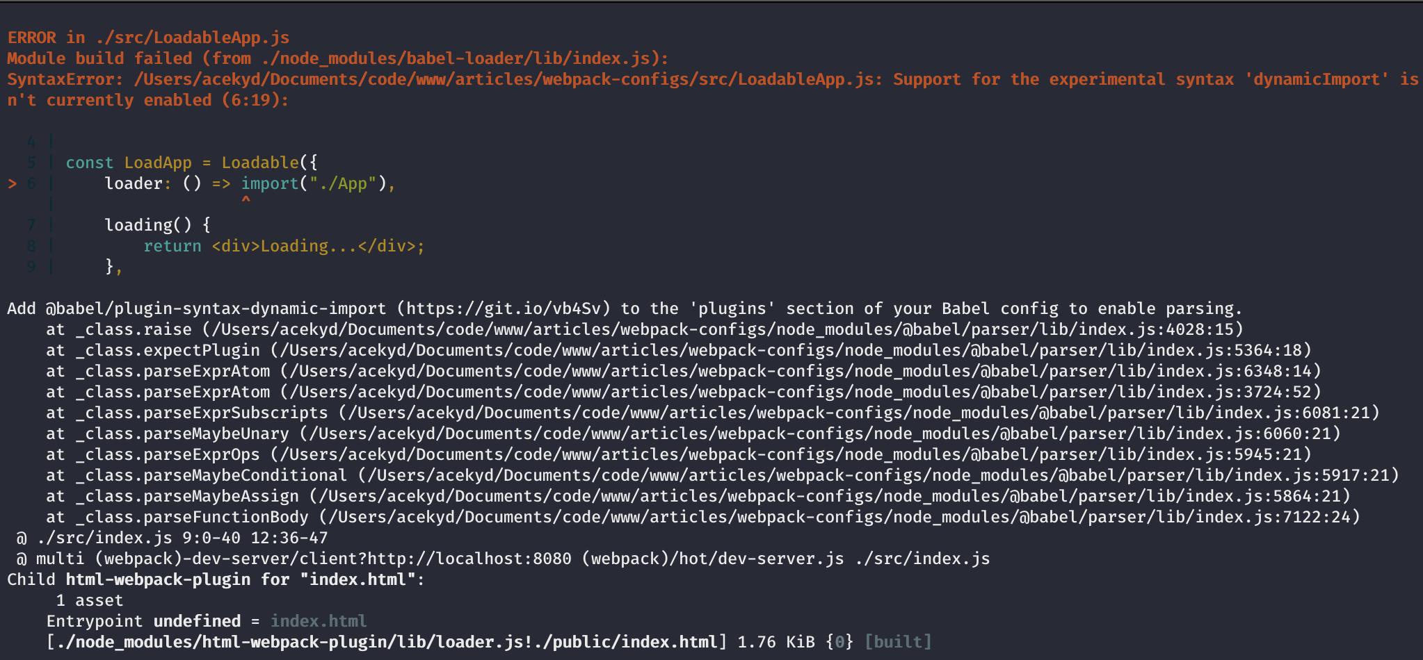 webpack-react-babel-dynamoc-import