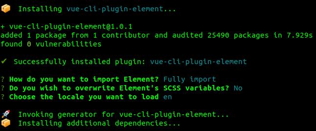 Element UI Installation