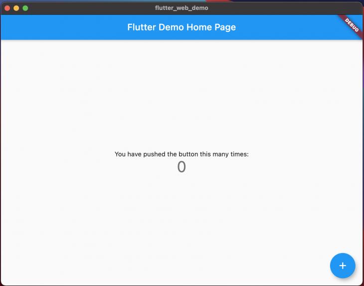 Flutter 2.0 announcement desktop stable