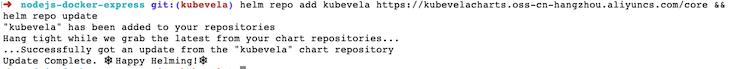 Output After Installing KubeVela