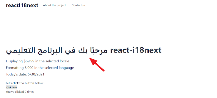 Change lng Property To Update Translation In The Frontend