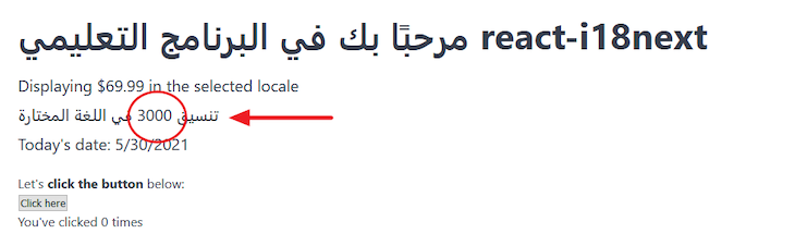 Interpolate The Number Translation To Update For The Arabic Format