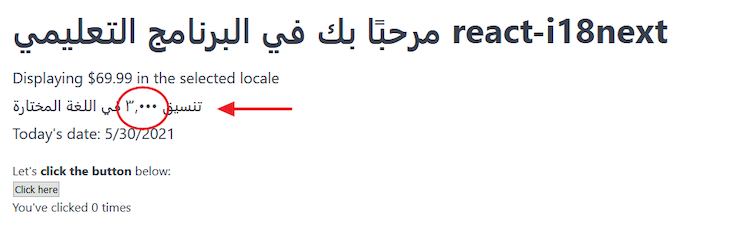 Updated Arabic Number Format From Interpolated Number