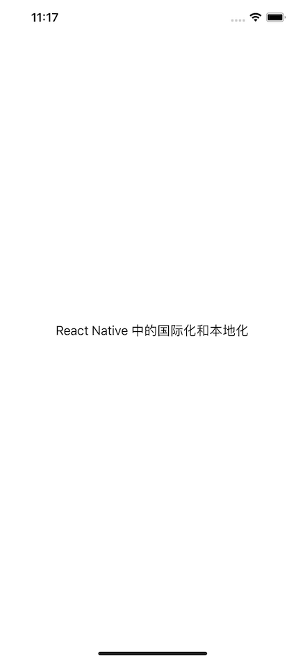 The Welcome Key Renders In Chinese